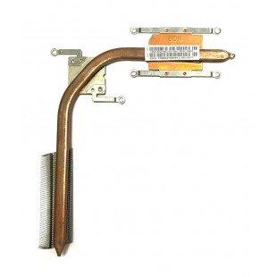 *Б/У* Радиатор для ноутбука Asus X554L, X555L (13N0-R7A1H01), с разбора