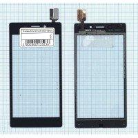 Сенсорное стекло (тачскрин) Sony Xperia M2 Aqua черное