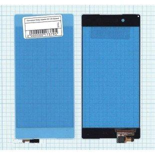 Сенсорное стекло (тачскрин) Sony Xperia Z3+ Z4 белое