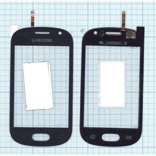 Сенсорное стекло (тачскрин) Samsung Galaxy Fame GT-S6810 синее