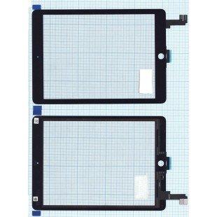 Сенсорное стекло (тачскрин) iPad Air 2 черное