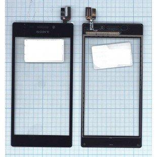 Сенсорное стекло (тачскрин) Sony Xperia M2 / M2 Dual черное