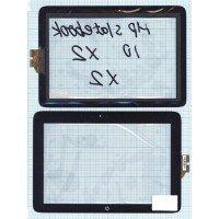 Сенсорное стекло (тачскрин) HP SlateBook X2 черное