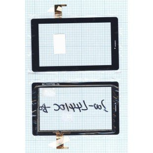 Сенсорное стекло (тачскрин) F-WGJ70374-V3 черный