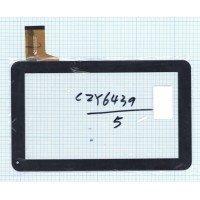 Сенсорное стекло (тачскрин) HK90DR2075 черный