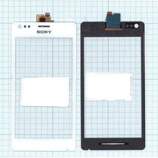 Сенсорное стекло (тачскрин) Sony Xperia M белое