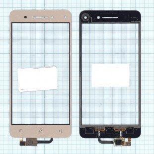 Сенсорное стекло (тачскрин) Lenovo Vibe S1 золотое