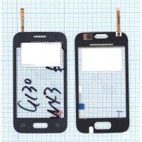 Сенсорное стекло (тачскрин) Samsung Galaxy Young 2 SM-G130 серое