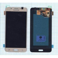 Сенсорное стекло (тачскрин) Samsung Galaxy A3 (2017) SM-A320F синее