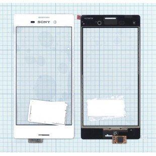 Сенсорное стекло (тачскрин) Sony Xperia M4 Aqua белое