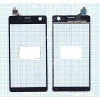 Сенсорное стекло (тачскрин) Sony Xperia C4 черный