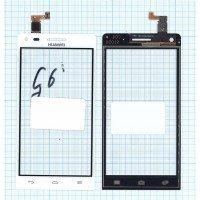 Сенсорное стекло (тачскрин) Huawei Ascend G6 белое