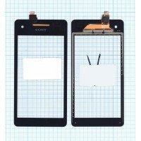 Сенсорное стекло (тачскрин) Sony Xperia V LT25i черный