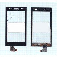Сенсорное стекло (тачскрин) Sony Xperia U ST25i черный