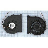 Вентилятор (кулер) для ноутбука MSI MS1452 EX460 EX460x PR400 EX600 4800460