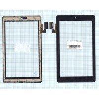 Сенсорное стекло (тачскрин) для планшета TEXET TM-7032 (SG5740A-FPC V5-1) черное [T00139-texet]