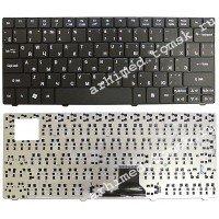 Клавиатура для ноутбука Acer Aspire 1810 1825 1830; Acer Aspire One 721 722 751 752 753 ZA3 ZA5 AO751 (RU) черная [10009]