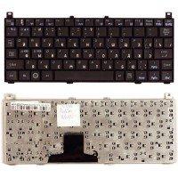 Клавиатура для ноутбука Toshiba NB100, NB105 (RU) черная