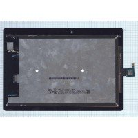 Модуль (матрица + тачскрин) Lenovo Tab 2 A10-30 черный